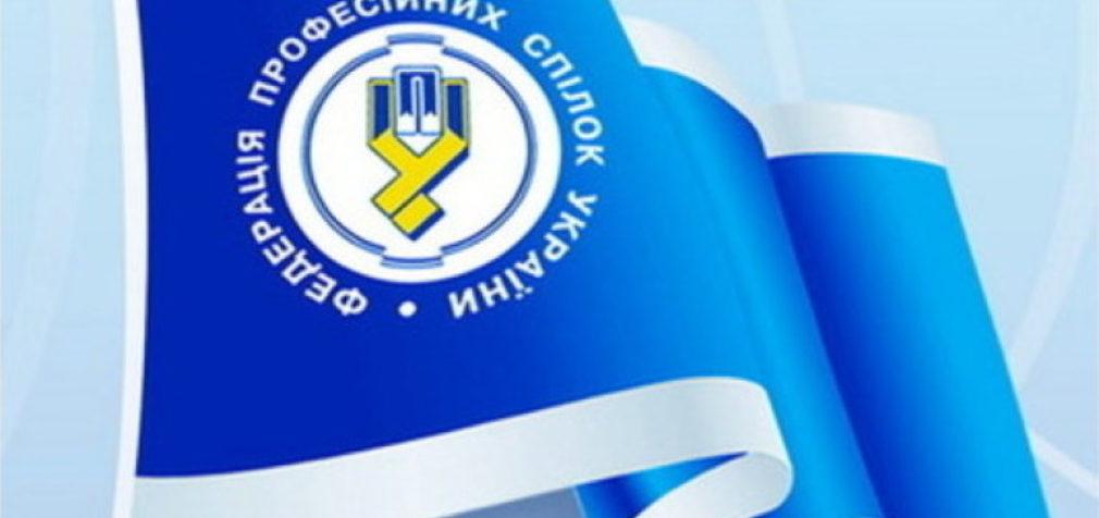 Украина: новый ТК – наступление на права трудящихся?