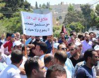 Йордания: историческая победа учителей