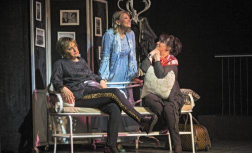 В Театр Эстрады на «Карусель»