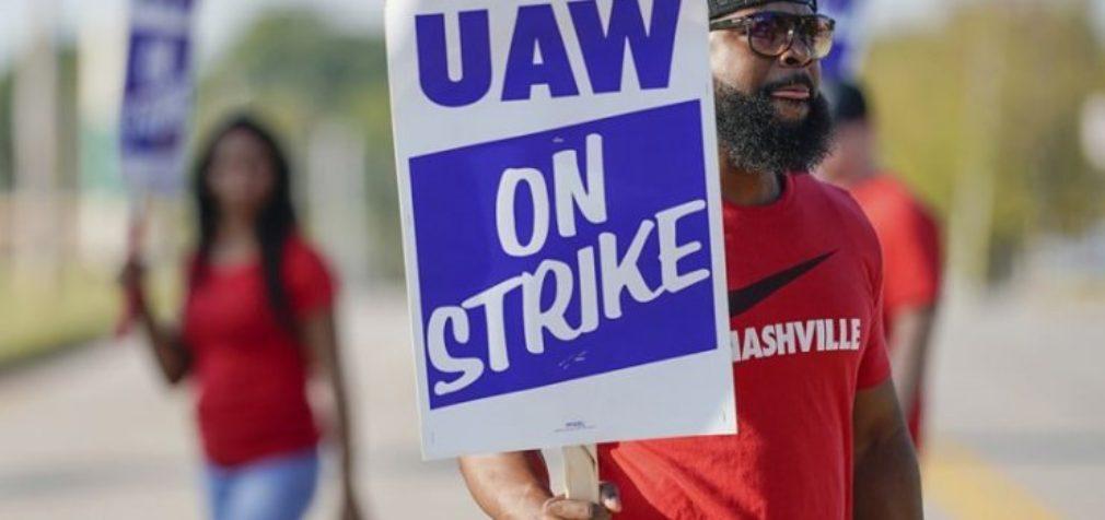 США: работники GM пришли к соглашению с администрацией