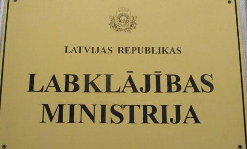 Латвия: пособие по безработице сократят, а пенсии — повысят