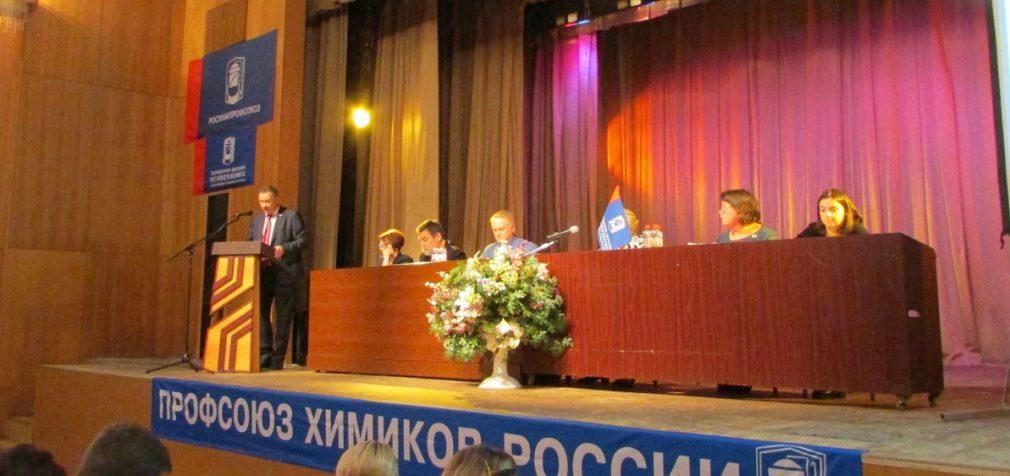 Росхимпрофсоюз региона: организация — активнейшая, лидер — авторитетный