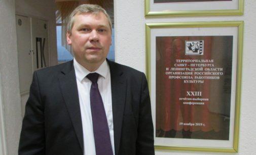 Профсоюз культуры: в новую пятилетку с новым председателем