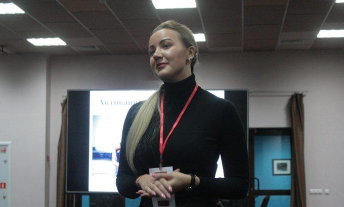 Александра Науменко