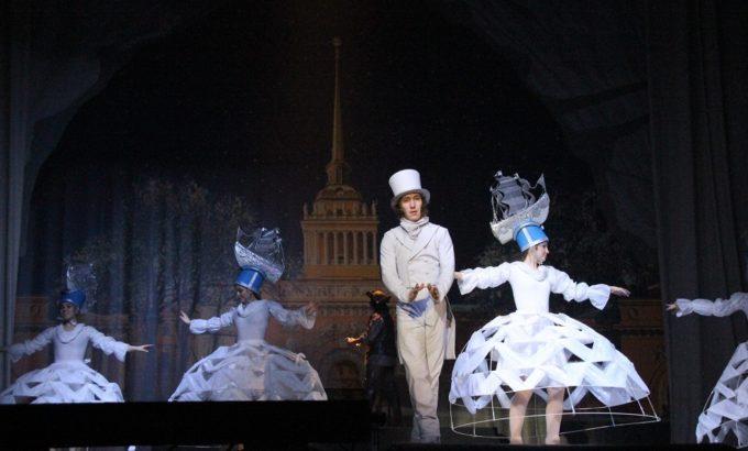 Александр Сергеевич Пушкин ..на льду.
