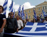Греция: забастовка в защиту пенсий
