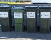 Ленобласть пересчитывает плату за мусор