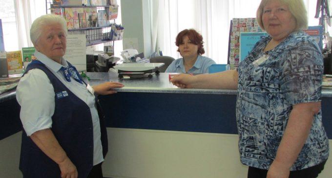 Условия труда работников почты будут улучшены