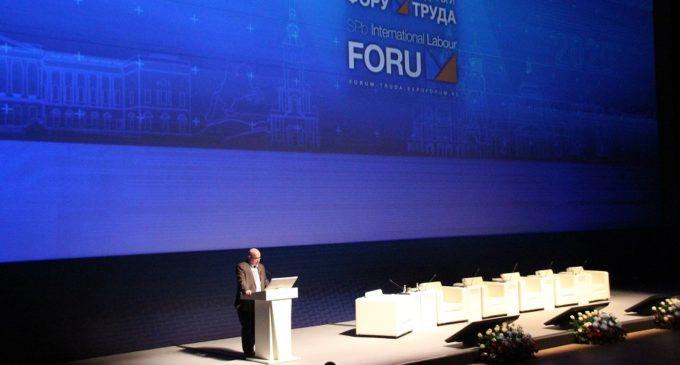 Форум Труда — профсоюзный взгляд