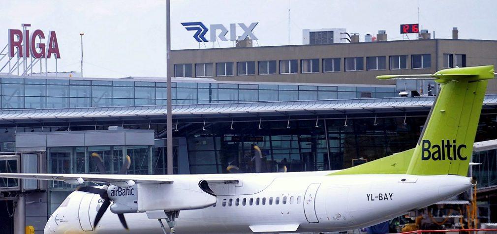Латвия: аэропорт «Рига» сокращает 500 человек