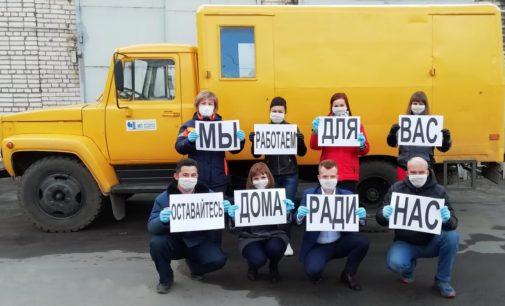 ЖКХ борется с коронавирусом: профсоюз просит поддержки