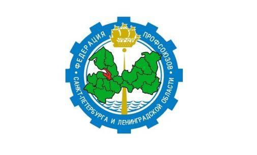 Голосуй за первомайскую резолюцию профсоюзов города и области!