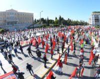 Греция: на митинг – в масках, с соблюдением дистанции