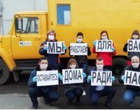 ЖКХ: профсоюз просил поддержки – власти пообещали