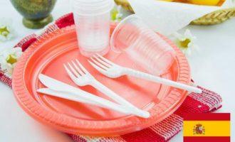 Испания: без одноразового пластика