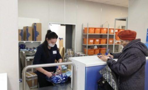 Почта: не прерывать работу, обезопасить себя и клиента