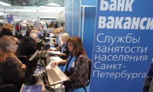 ФНПР предлагает увеличить минимальный размер пособия по безработице до прожиточного минимума