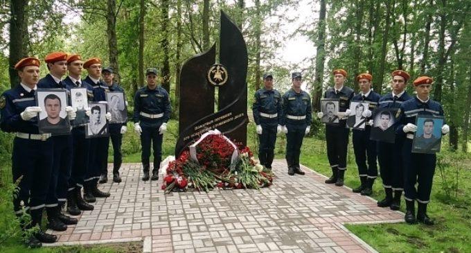 Гранитное пламя в память о павших пожарных