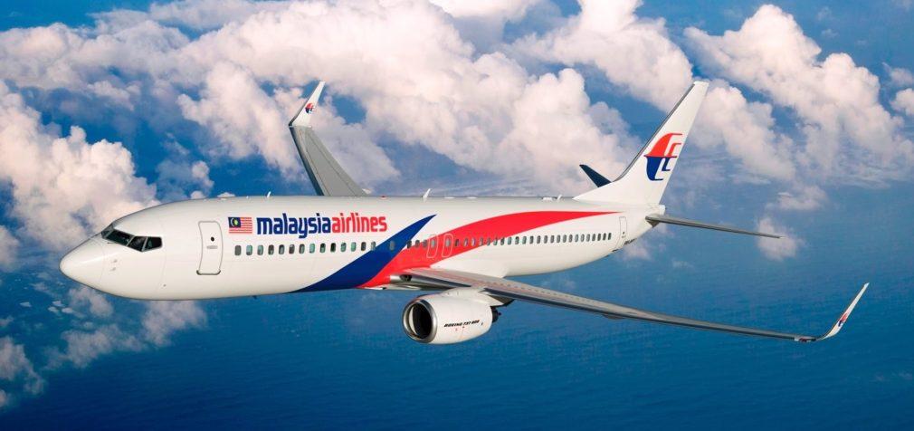 Малайзия: авиакомпанию обязали признать профсоюз