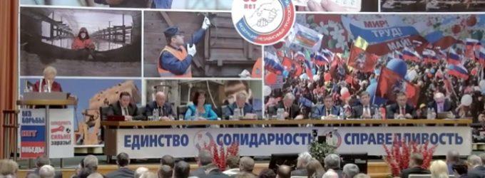 Михаил Шмаков: «Мы начинали с чистого листа»…