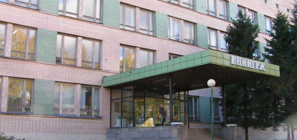 ВНИИГРЖ: 80 лет – вместе с отечественным АПК!