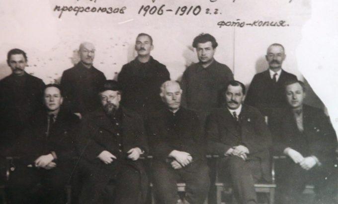 Члены подпольного Центрального бюро профсоюзов Санкт-Петербурга 1906 - 1910 годов. Фото 1920-х годов.