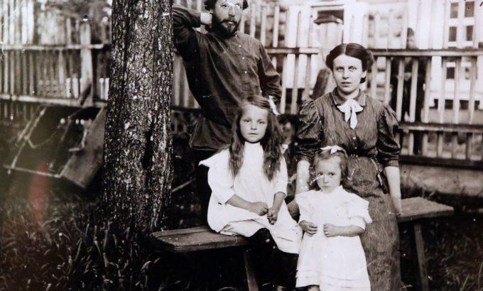 Л.М.Киселевич, первый председатель Профсоюза печатников в ссылке в Тобольске, 1909 год.