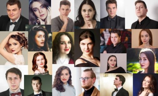 Лучшие молодые вокалисты выступят в Капелле