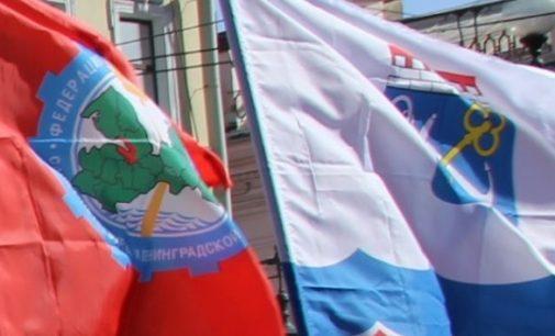 Областные парламентарии одобрили «День профсоюзного работника»