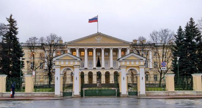 В Петербурге совершенствуют инвестиционный климат