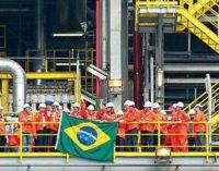 Бразилия: в единстве – сила