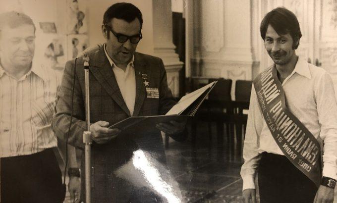 Чествование рационализаторов производства в штаб-квартире Леноблсовпрофа - Дворце Труда (1980 год).