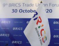 Профсоюзы стран БРИКС — вместе против пандемии