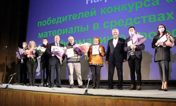 Представители СМИ - победители конкурса ЛФП на лучшие материалы о профсоюзах