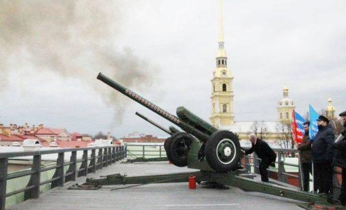 В Петербурге — профсоюзный полдень!