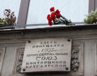Цветы в честь тех, кто был первым