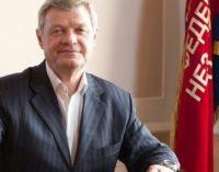 Поздравление с Новым Годом и Рождеством Христовым председателя ЛФП Владимира Дербина