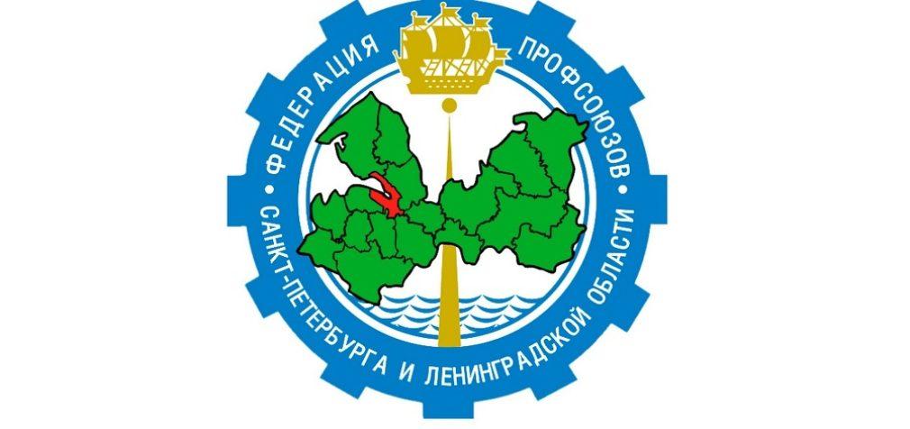 О позиции профсоюзов в отношении увеличения стоимости проезда в общественном транспорте в Санкт-Петербурге с 1 января 2021 года