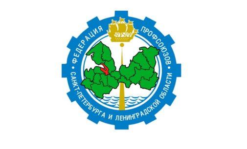 Профсоюзы обратились к губернатору