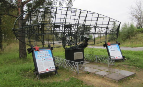 Радиолокационный «Редут» на страже ленинградского неба
