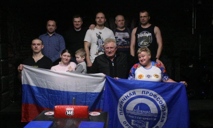 Команда ГУП «Водоканал Санкт-Петербурга»