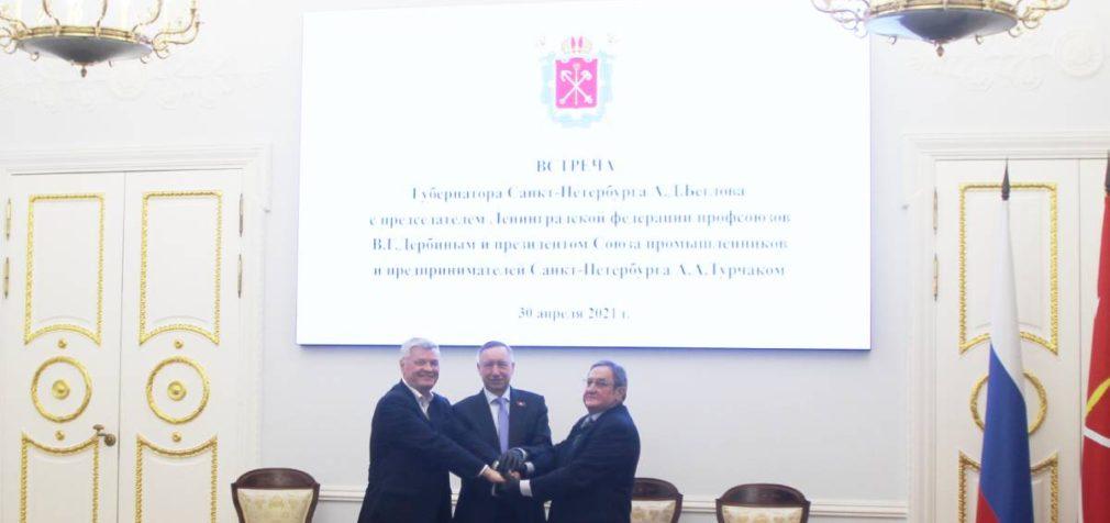 Петербург встречает Первомай с новой минимальной зарплатой