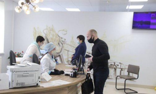 «Бережливая поликлиника»: здесь берегут и пациентов, и сотрудников