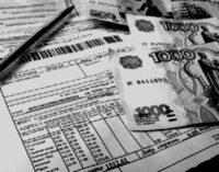 Профсоюзы: рост тарифов — только после роста зарплат