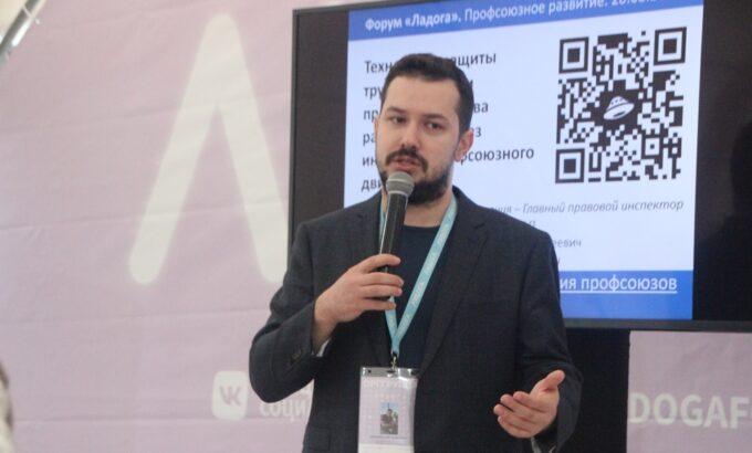 Олег Ланский