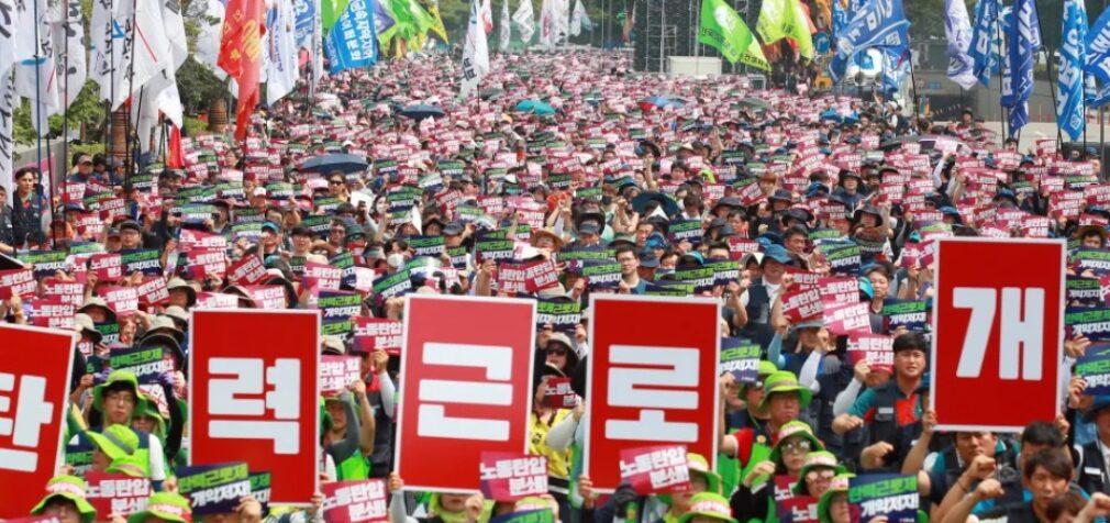Южная Корея: арестован профсоюзный лидер