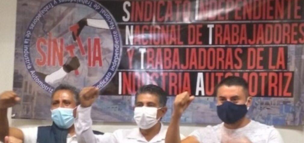 Мексика: рабочие General Motors создали независимый профсоюз